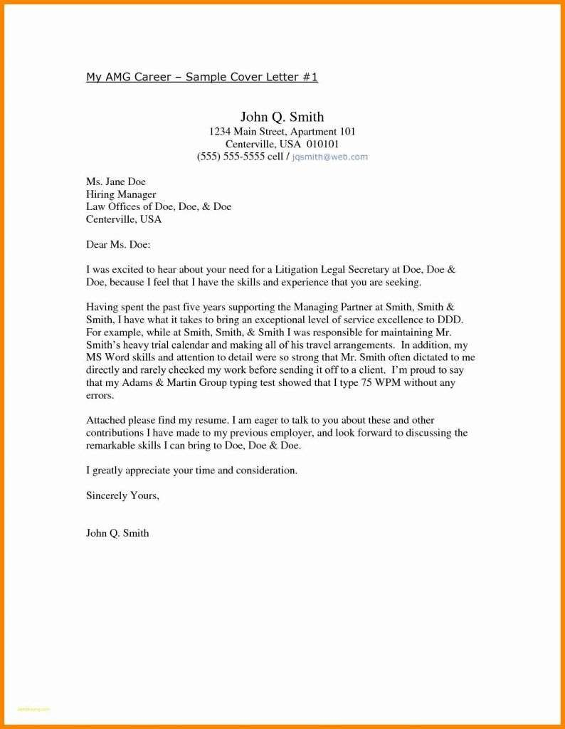 Education Cover Letter Template - 18 Inspirational Sample Cover Letter for A Resume
