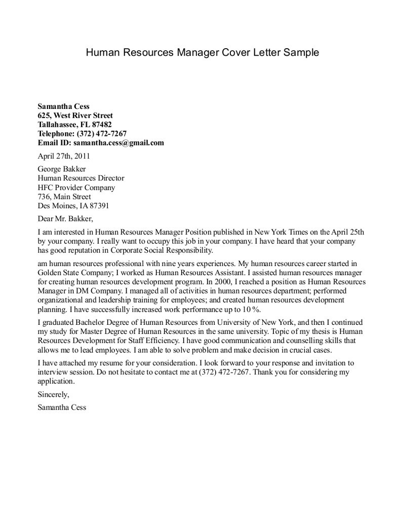 Cover Letter Template for Medical Office assistant - Human Resource Cover Letter Template Acurnamedia