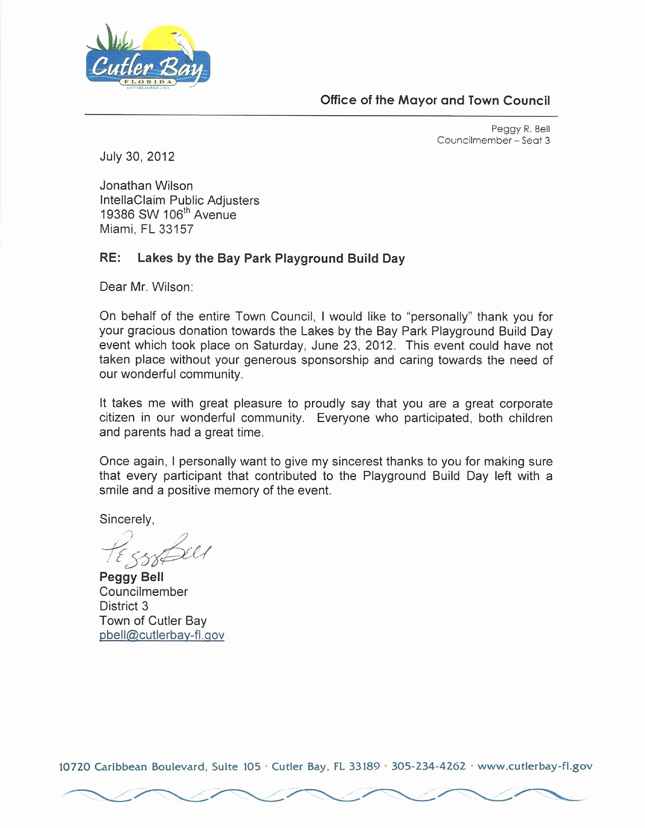 Police Officer Cover Letter Template - Recordplayerorchestra Free Resume Template