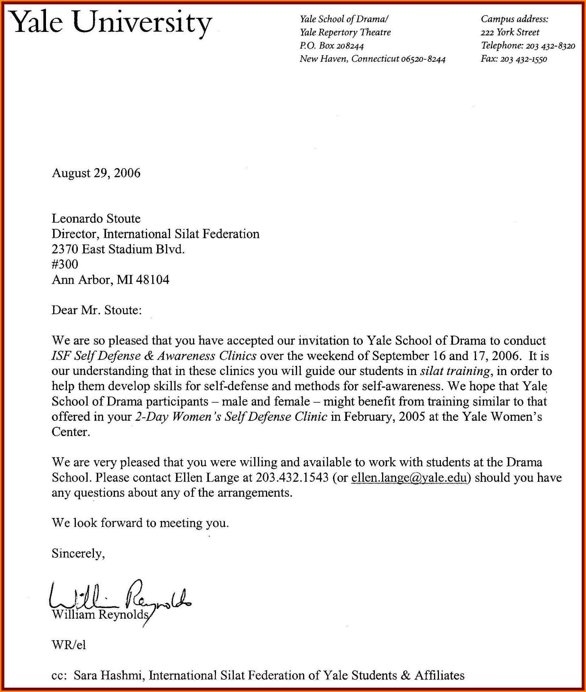 simple reference letter template