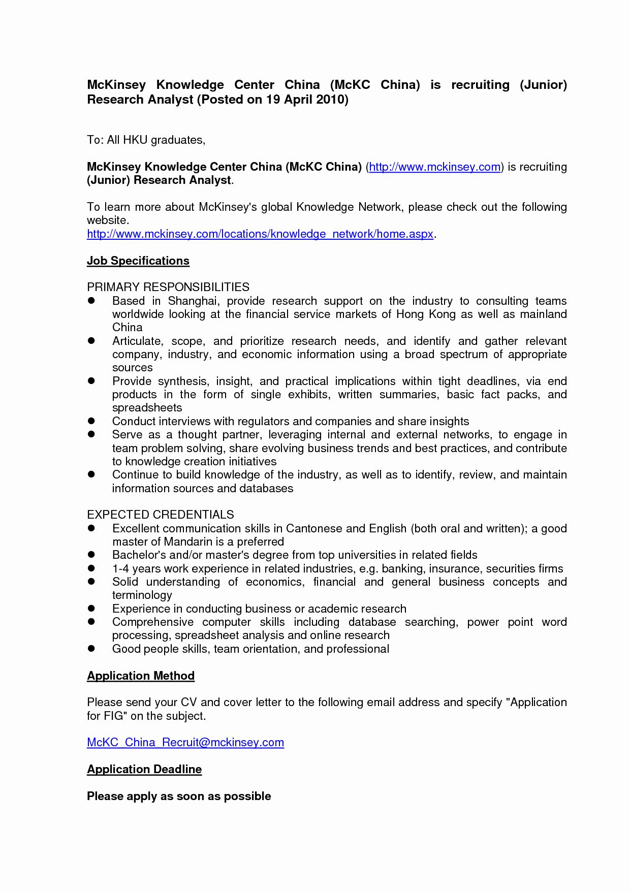Interview Cover Letter Template - Resume Cover Letter Template Word Unique Od Consultant Cover Letter