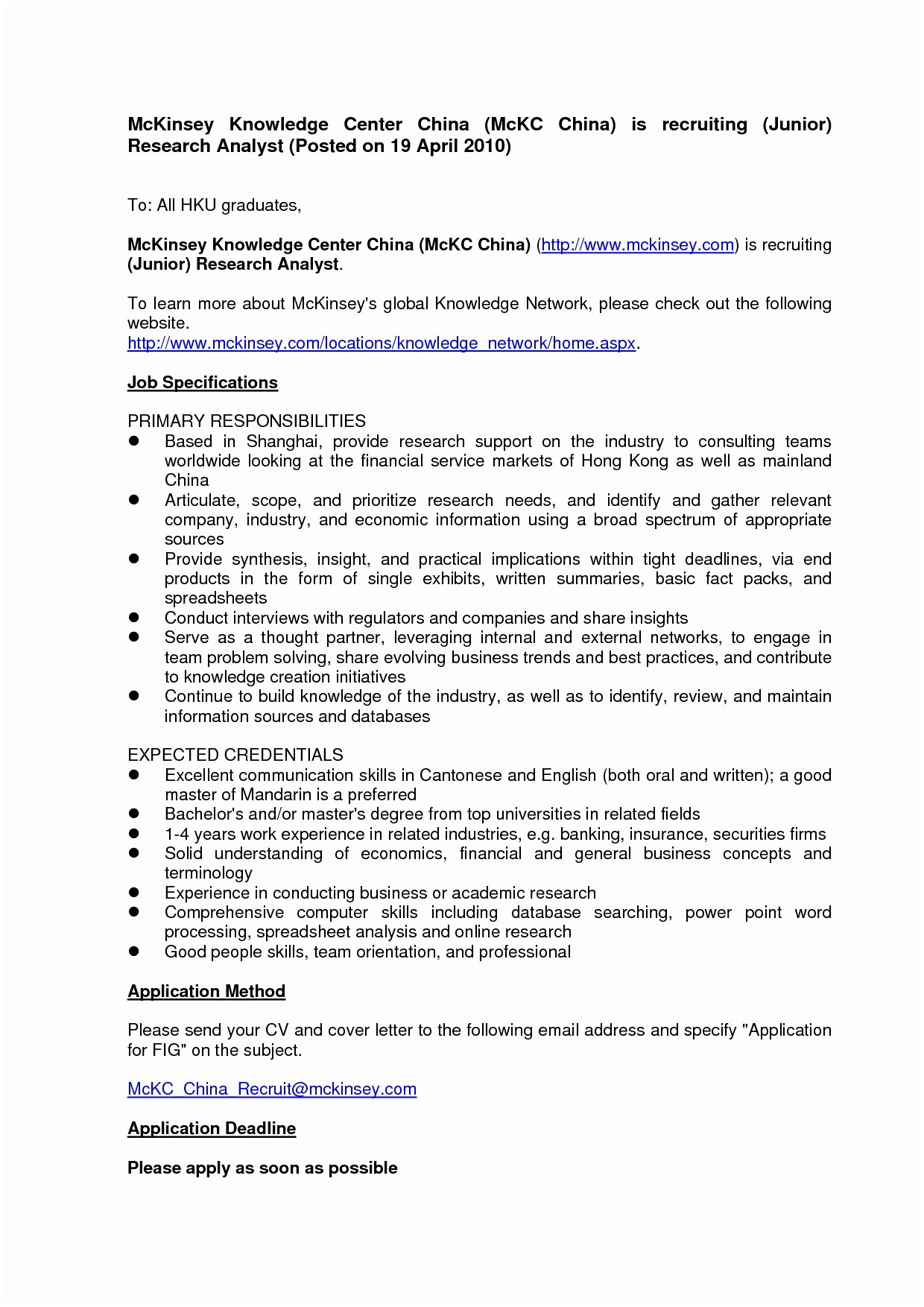 Quick Cover Letter Template - Resume Job Template Bunch Ideas for Internal Job Posting Template