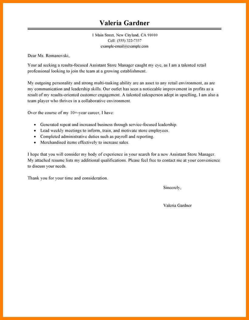 Warehouse Manager Cover Letter Template - Retail Managerer Letter Applicationleter Examples assistant