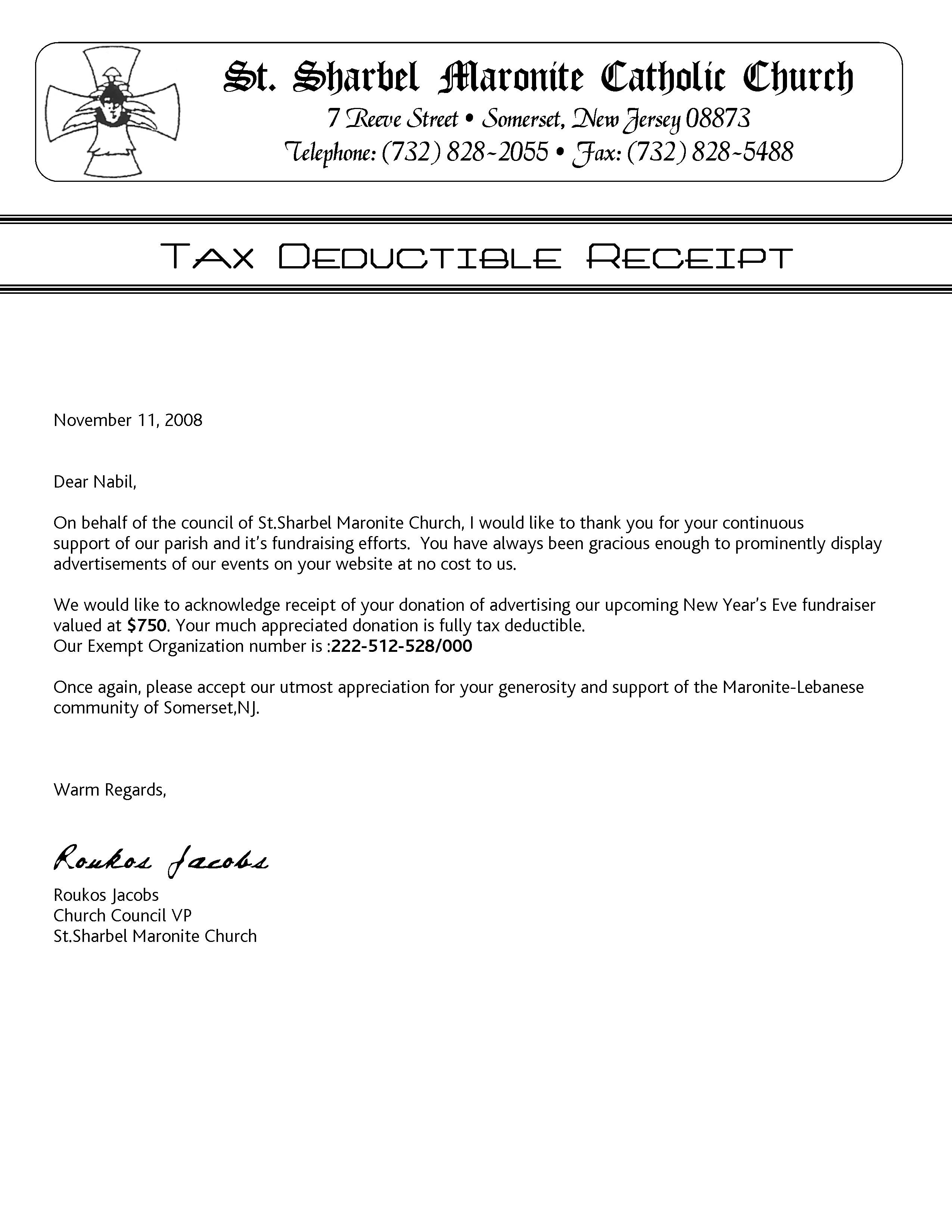 Tax Deductible Donation Thank You Letter Template - Tax Deductible Donation form Template